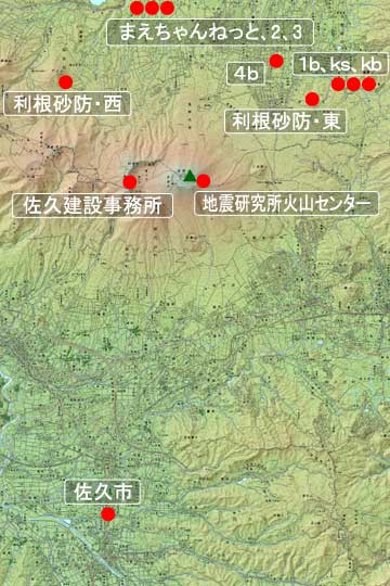 浅間 山 カメラ